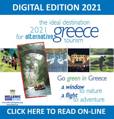 Digital Edition for Alternative Tourism 2021